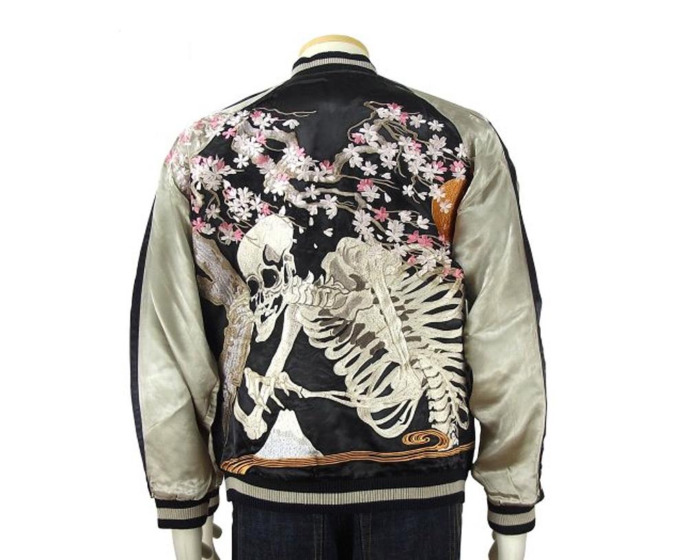 a0140c5e1 Souvenir Jacket